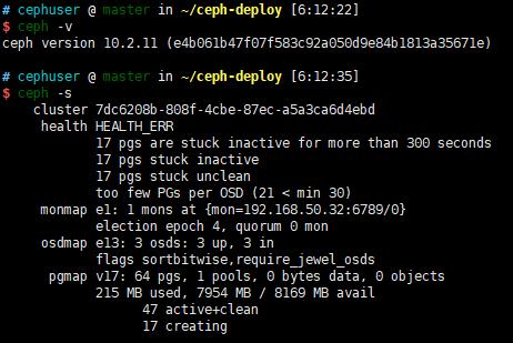 在CentOS7快速构建Ceph集群
